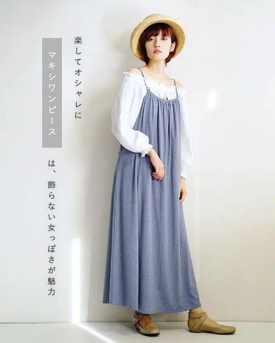 キャミソールワンピース 720 メルカリ スマホでかんたん フリマアプリ fashion summer dresses dresses