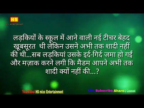 Tu Jaan Hai Whatsapp Status Video Whatsapp Status