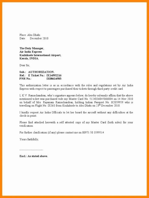 Credit Card Authorization Letter Template Inspirational Credit Card Letter Authorization Template Lettering Letter Templates Free Business Card Templates