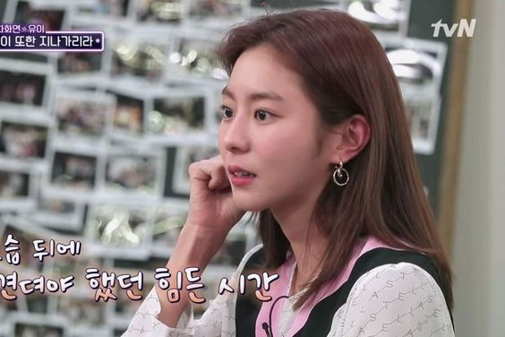 Uee Opens Up About Difficulties Of Being A Celebrity And Dealing With Malicious Comments