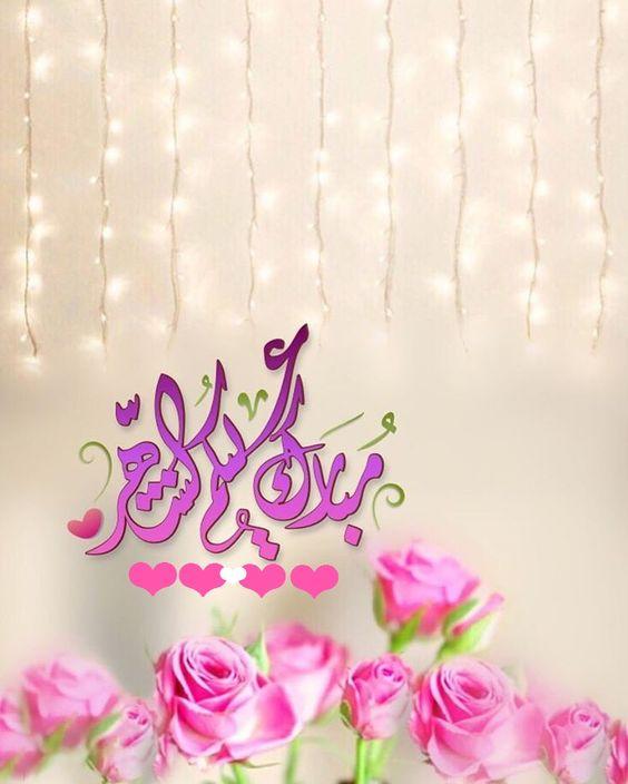 صور رمضانية B73c7f17ffb4f8e37d47ab818b626063