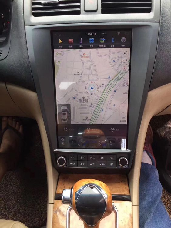 Tesla Vertical Screen Car Dvd Gps Player Navigation System For Honda Accord 2003 2007 Car Radio Www Navihua Com Whatsap Honda Accord Honda Accord Custom Honda