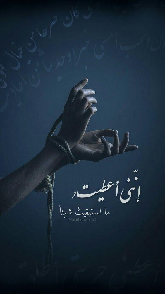 المصراوية - صفحة 91 B749f0c6bef113df949f1a52217a4f3a