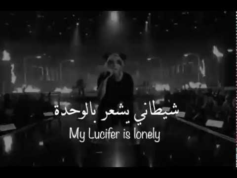 حالات الواتس اب أجنبية مترجمة My Lucifer Is Lonely Movie Posters Youtube Concert