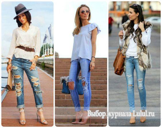 Что и с чем носить рваные джинсы туфли фото