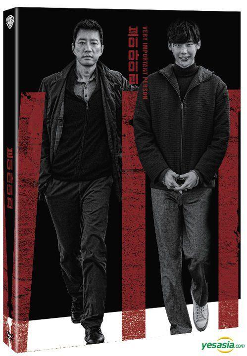 Upcoming DVD Release] Korean Movie 'V I P'   Asian   Movie v