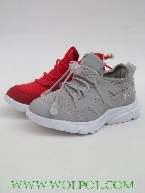 Sportowe Dzieciece Kj7137 31 36 Shoes Saucony Sneaker Sneakers