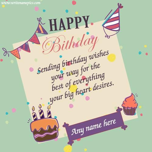 Create Birthday Greetings Card With Name Online Free And Download