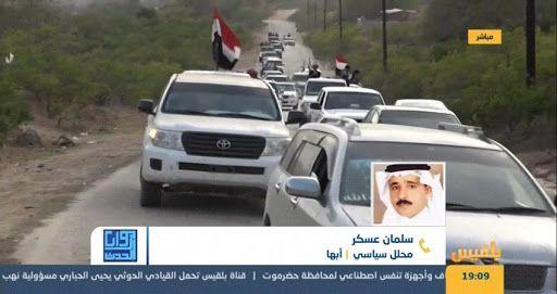 سياسي سعودي من العيار الثقيل يسقط في شر أعماله والسبب اليمن Suv Car Suv Car