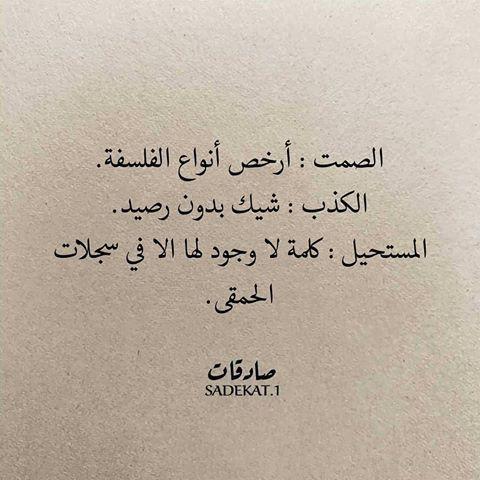 رمزيات من تجميعي K Lovephooto Instagram Photos And Videos Calligraphy Arabic Calligraphy
