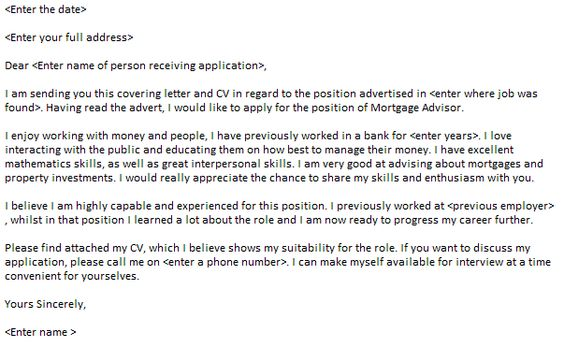 Loan Advisor Cover Letter