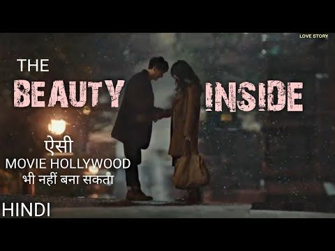 The Beauty Inside (2015) Explained in Hindi | South Korean | korean movie  explained in hindi - YouTube in 2020 | Beauty inside, Hindi, Explained