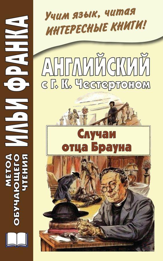 Гуляковский все книги скачать бесплатно fb2 торрент