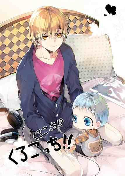 Baby tetsuya and big brother kise