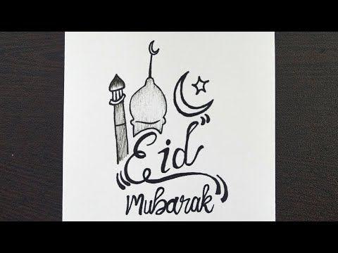 How To Write Eid Mubarak In Style Write Eid Mubarak In Calligraphy Fancy Letters Youtube Fancy Writing Fancy Letters Eid Mubarak