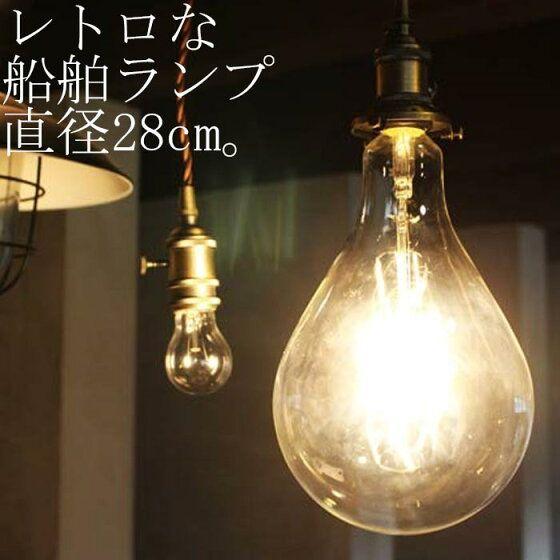 楽天市場 ダクトレールにそのまま付けれる一灯ペンダント 美容室