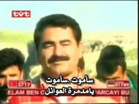 اغنية حزينة فرات ل تاتليسس Ibrahim Tatlises Youtube Wine Wallpaper Incoming Call Screenshot Baseball Cards