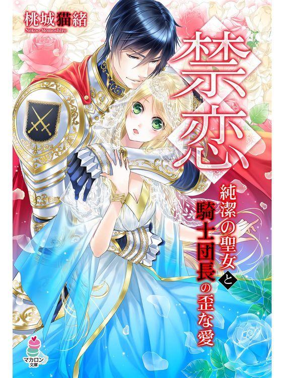 ghim của whitney renea tren manga love anime phim hoạt hinh manga