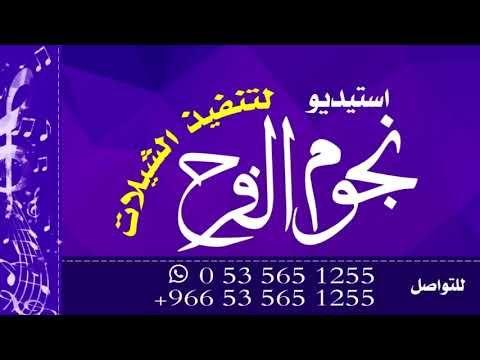شيلة تخرج من الكليه الحربيه رتبه ملازم 2020 باسم عبد العزيز