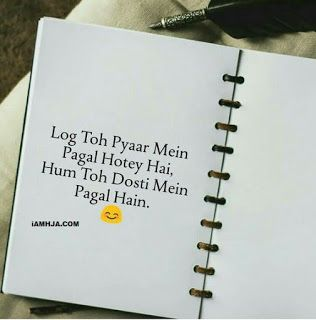 Quotes In Urdu Best Quotes In Urdu And English Real Friendship Quotes Best Quotes In Urdu Friendship Quotes Funny