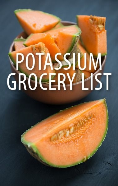 What are the side effects associated with low potassium?