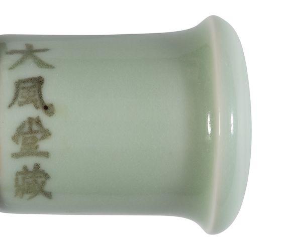 chen, hongshou lotus and ||| flowers & birds ||| sotheby's n10034lotb4vbpfr