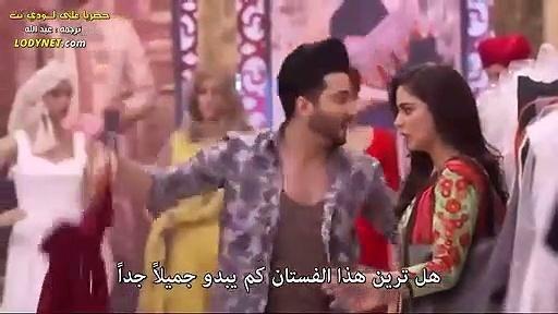 مسلسل حياة قلبي الحلقة 153 مترجمة للعربية Incoming Call Screenshot
