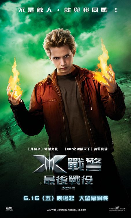 X-Men: The Last Stand (2006) Pyro