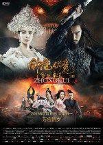 Zhong Kui Snow Girl and the Dark Crystal (2015) 720p WEBRip