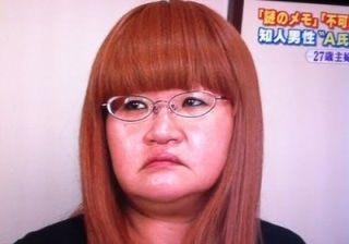 洋子 の 話 は 信じる な 結末 洋子の話は信じるなの真相や動画は?その後は解決した?