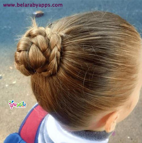 تسريحات شعر بنات جديدة للمدرسة Toddler Hairstyles Girl Hair Styles Kids Hairstyles