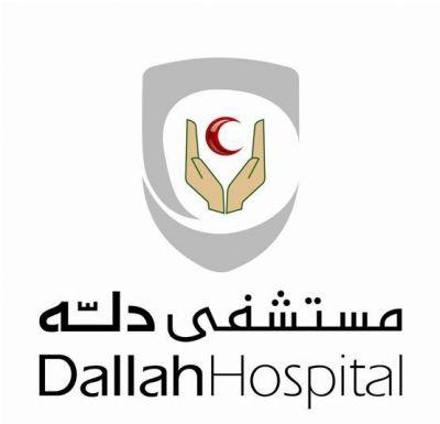 مستشفى دلة يعلن عن توفر وظائف شاغرة للرجال والنساء Retail Logos Lululemon Logo Logos