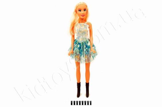 Лялька (ходяча) коробка 6128С, интернет магазин детский мир, мягкая игрушка сшить, детские игрушки коляски для кукол, онлайн игры для мальчиков, купить куклу в киеве, магазины мягких игрушек