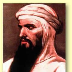 la época califal (Abdarrahman III,Alhakam II,Abu Amir Muhammad al-Ma'afiri B7ce170ccecde031cec5f34059a0d5bf