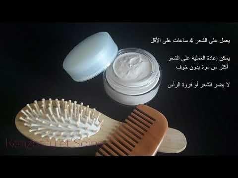 سحب صباغة الكيماوية من الشعر نهائيا قناع أو خلطة طبيعية لسحب لون شعر بسرعة Youtube Dish Soap Soap Ashtray