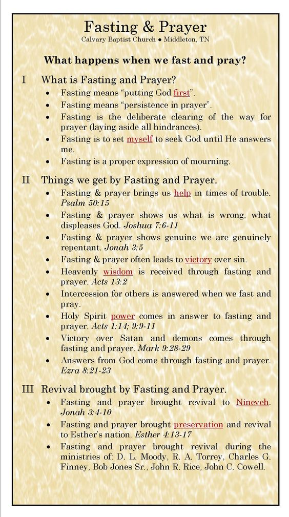 Fasting And Prayer | Fasting and Prayer.jpg 16-Jun-2012 13:48 550K: