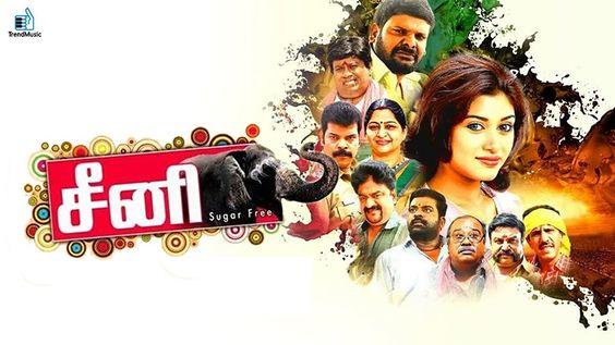 Oviyavai Vitta Yaru Seeni Movie Review