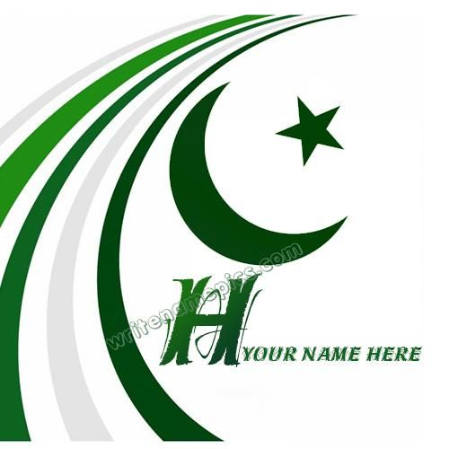 H Alphabet Pakistan Flag With Name Greeting Images Online Edit Alphabet Pakistan Flag Whatsapp Status Pi Pakistan Flag Alphabet Names Whatsapp Profile Picture