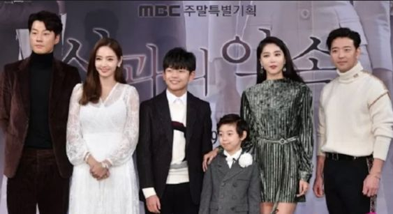 Phim Lời Thề Với Chúa - Hàn Quốc 2018