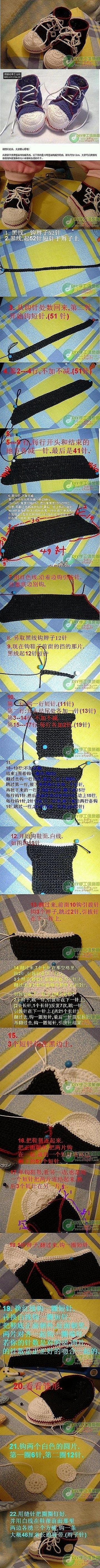 zapatitos de bebe tejidos-crochet