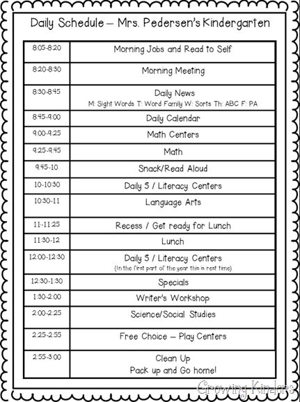 one way to do a kindergarten schedule