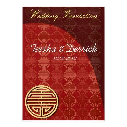 "oriental style wedding invitation card "" x "" invitation card, invitation samples"