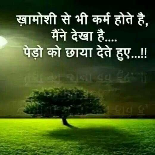 Hindi Quotes Morning Quotes Good Morning Quotes Hindi Quotes