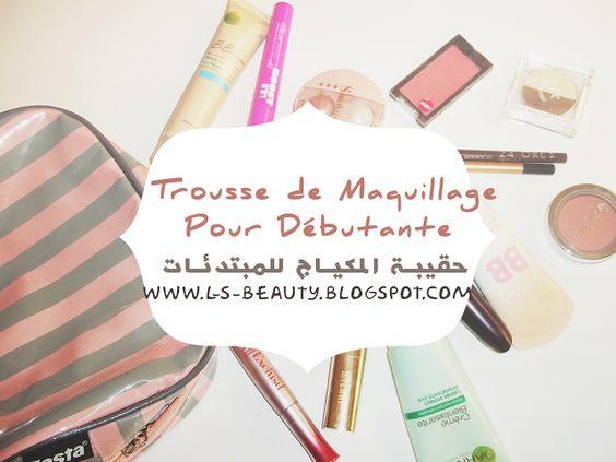 L & S BEAUTY: Trousse de maquillage pour débutante-حقيبة المكياج...