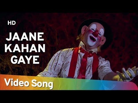 Jaane Kahan Gaye Woh Din Hd Mera Naam Joker Raj Kapoor Bollywood Classic Songs Mukesh Youtube Classic Songs Bollywood Music Songs