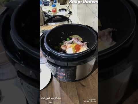 كبسة دجاج بقدر الضغط الكهربائي نوع هوم اليك Youtube In 2021 Slow Cooker Crock Pot Slow Cooker Cooker