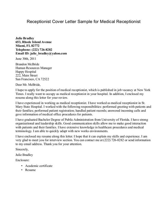 Pin by Chrissy Costanza on Cover letters Pinterest - cover letter for medical receptionist