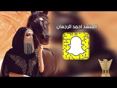شيلة باشة الغيد احمد الرجعان حصريا 2021 Youtube In 2021 Playbill Broadway