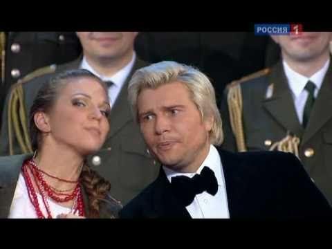 Маруся- Марина Девятова и Николай Басков.