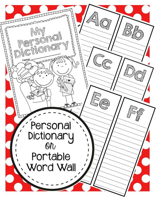 word personal dictionary wall grade portable writing walls student words kindergarten students 2nd suitable spelling teacherspayteachers visit reading sold